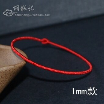 Diamond knot pure handmade woven natal red string bracelet peace transport men and women red hand rope couple