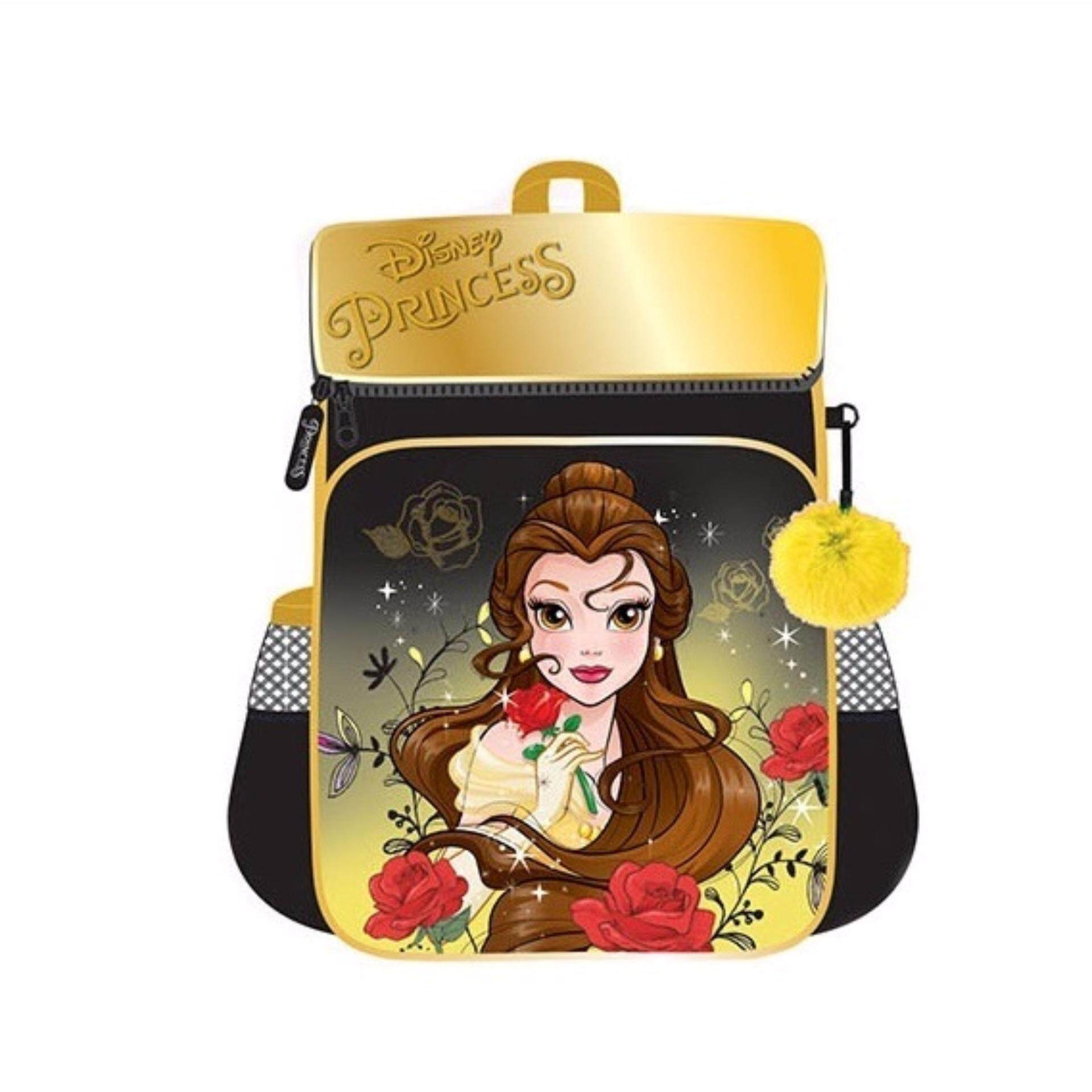 Disney Princess Belle Backpack School Bag 12 Inches Yellow Colour