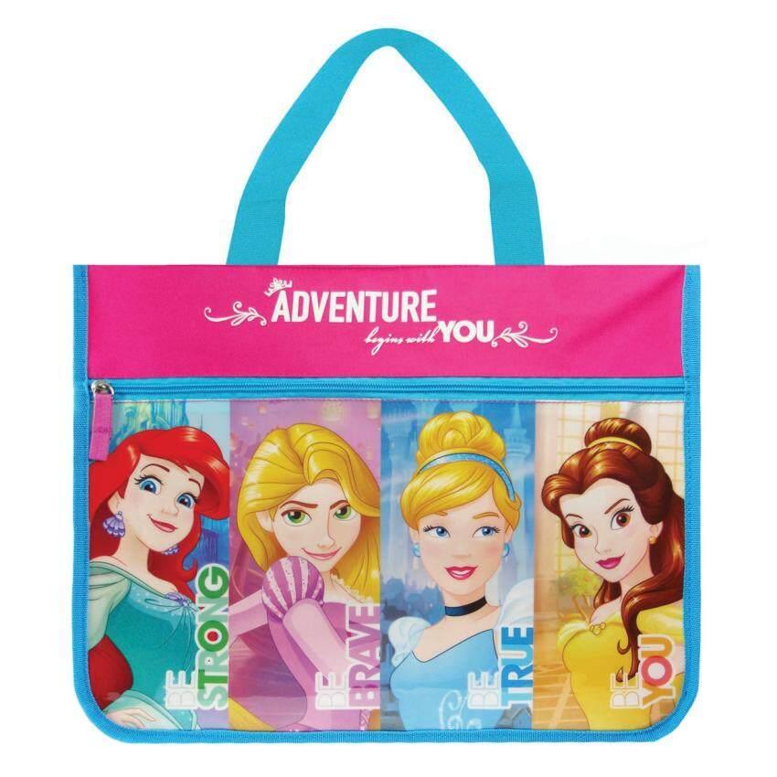 Disney Princess Tuition Bag - Pink Colour