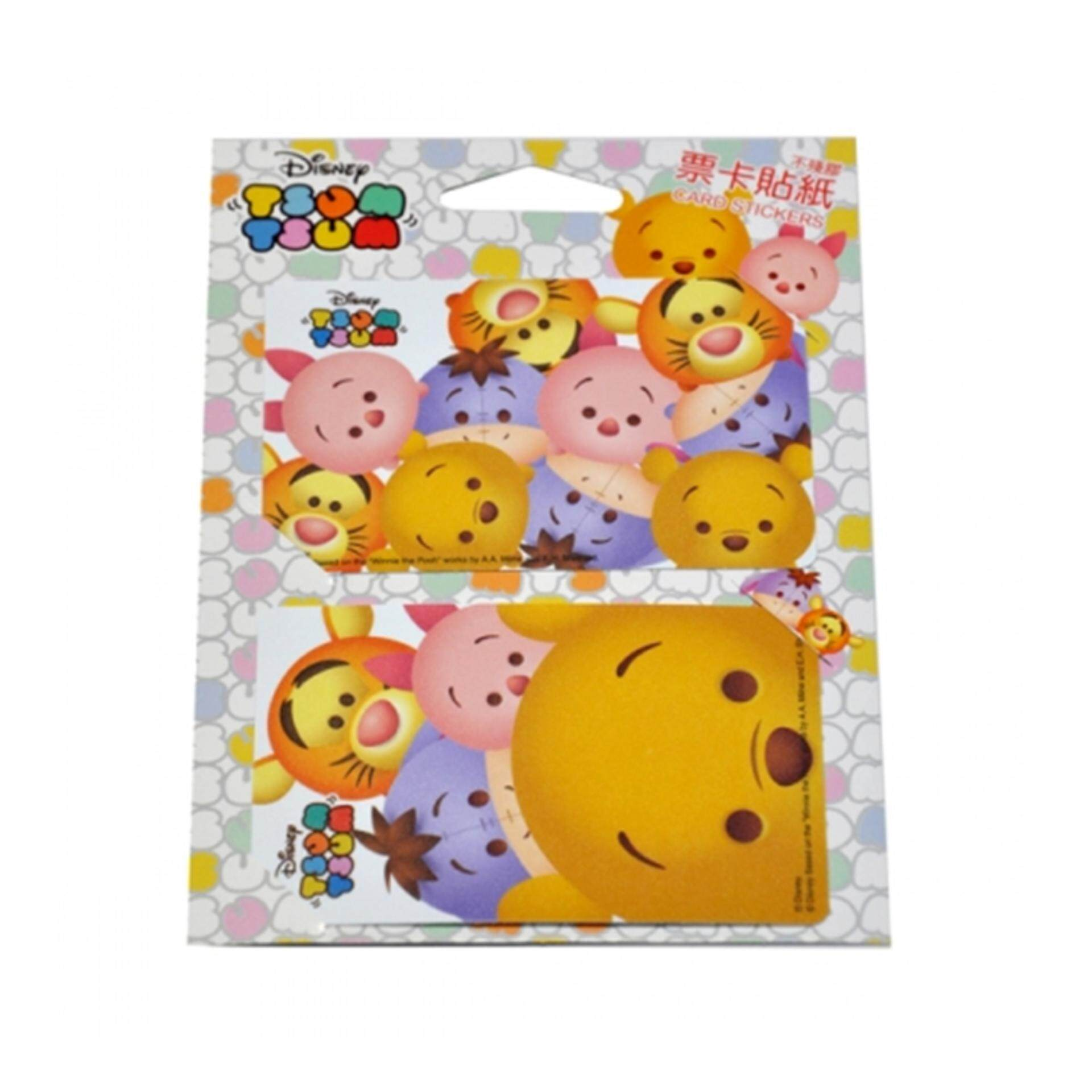 Disney Tsum Tsum 2's Card Sticker - Winnie The Pooh