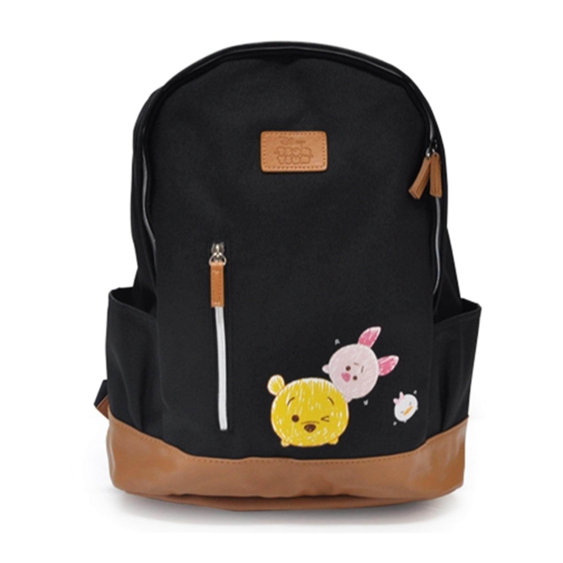 "Disney Tsum Tsum Backpack 15.5"" Inches - Winnie The Pooh Black Colour"