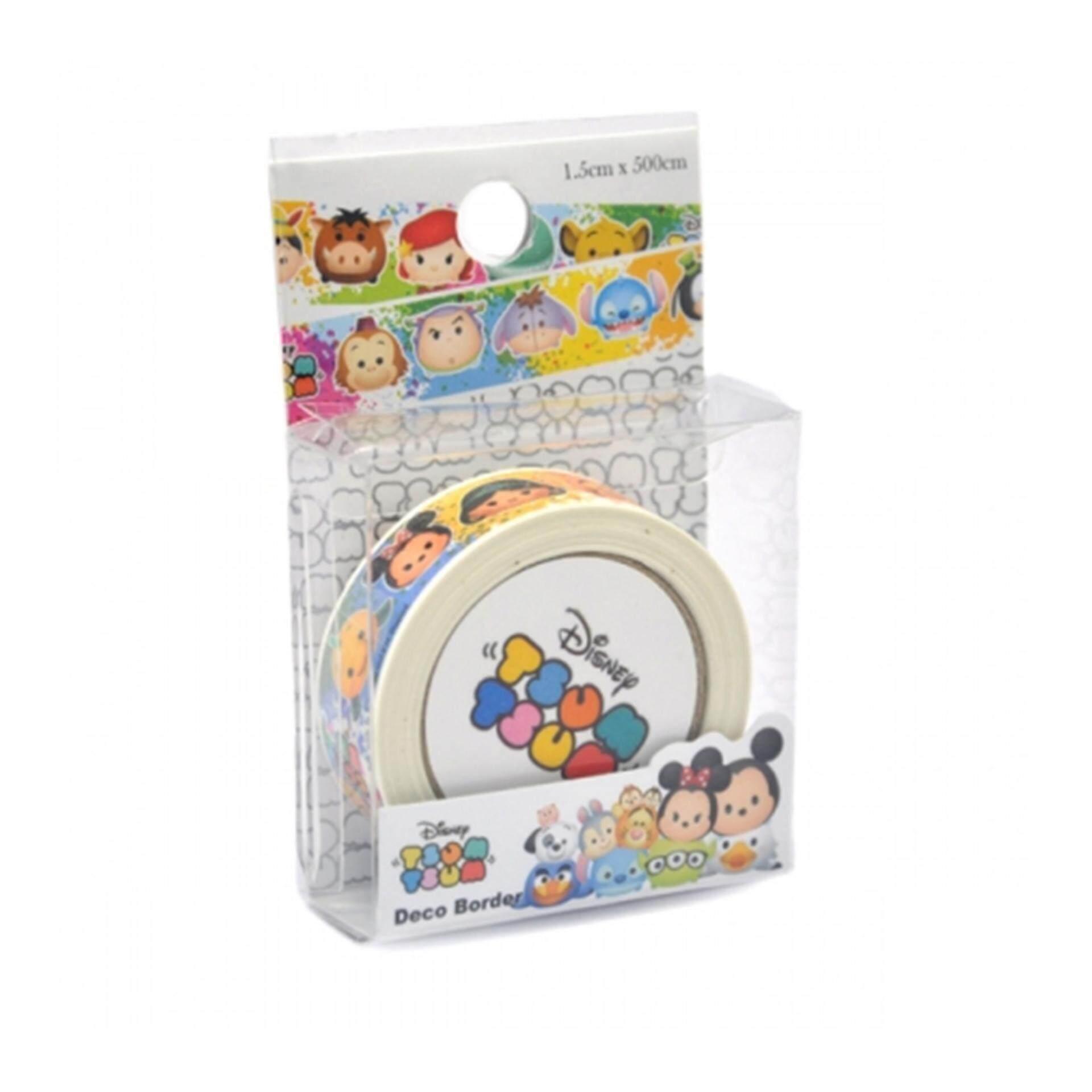 Disney Tsum Tsum Deco Border Sticker - Aladin