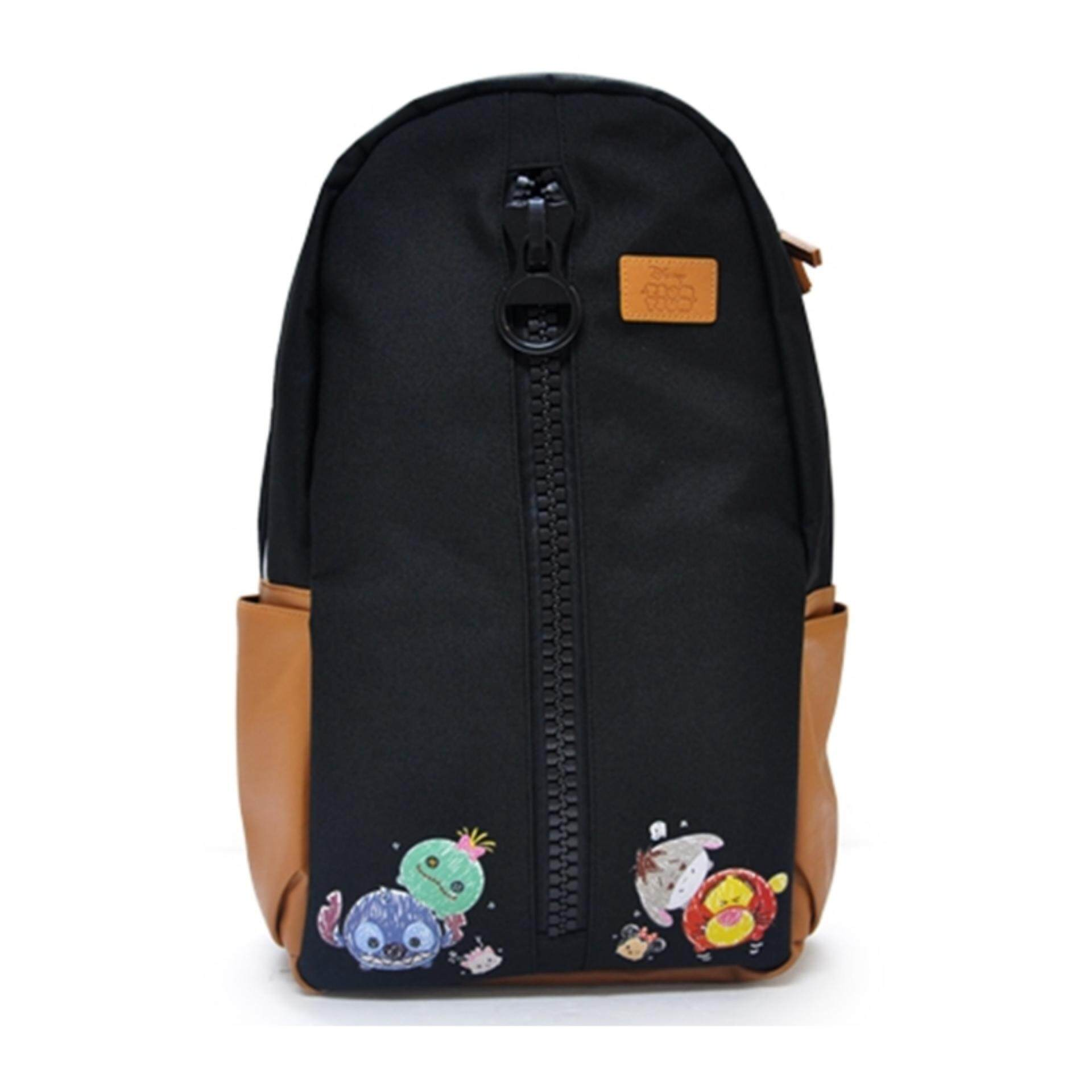 "Disney Tsum Tsum Giant Zipper Backpack 19"" Inches - Stitch Black Colour"