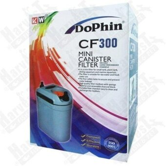 DoPhin CF300 1-Layer Canister Filter - 410 L/H