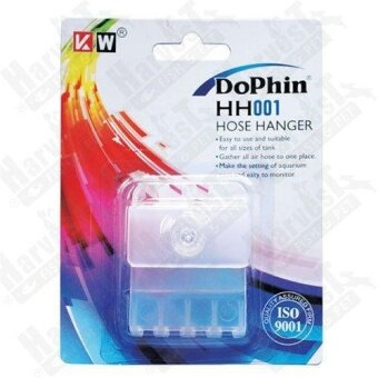 DoPhin HH001 Airline Tubing Hanger