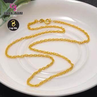 Emas Korea Golden Jaguar 50cm Gila-gila Necklace