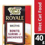 Fancy Feast Broths with Bonito Surimi & Anchovies Wet Cat Food Pouch (1 x 40g) - Pet Food/ Wet Food/ Cat Food/ Makanan Kucing