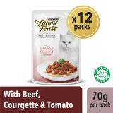Fancy Feast Inspirations Beef Courgette & Tomato Wet Cat Food Box (12 x 70g)