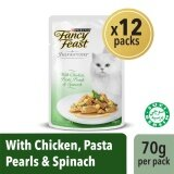 Fancy Feast Inspirations Chicken Pasta Pearls & Spinach Wet Cat Food Box  (12 x 70g)