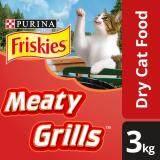 FRISKIES® Meaty Grills™ Dry Cat Food Pack (1 x 3kg)