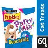 FRISKIES Party Mix Beachside Crunch: Tuna Salmon & Snapper Flavours Dry Cat Treats (1 x 60g)