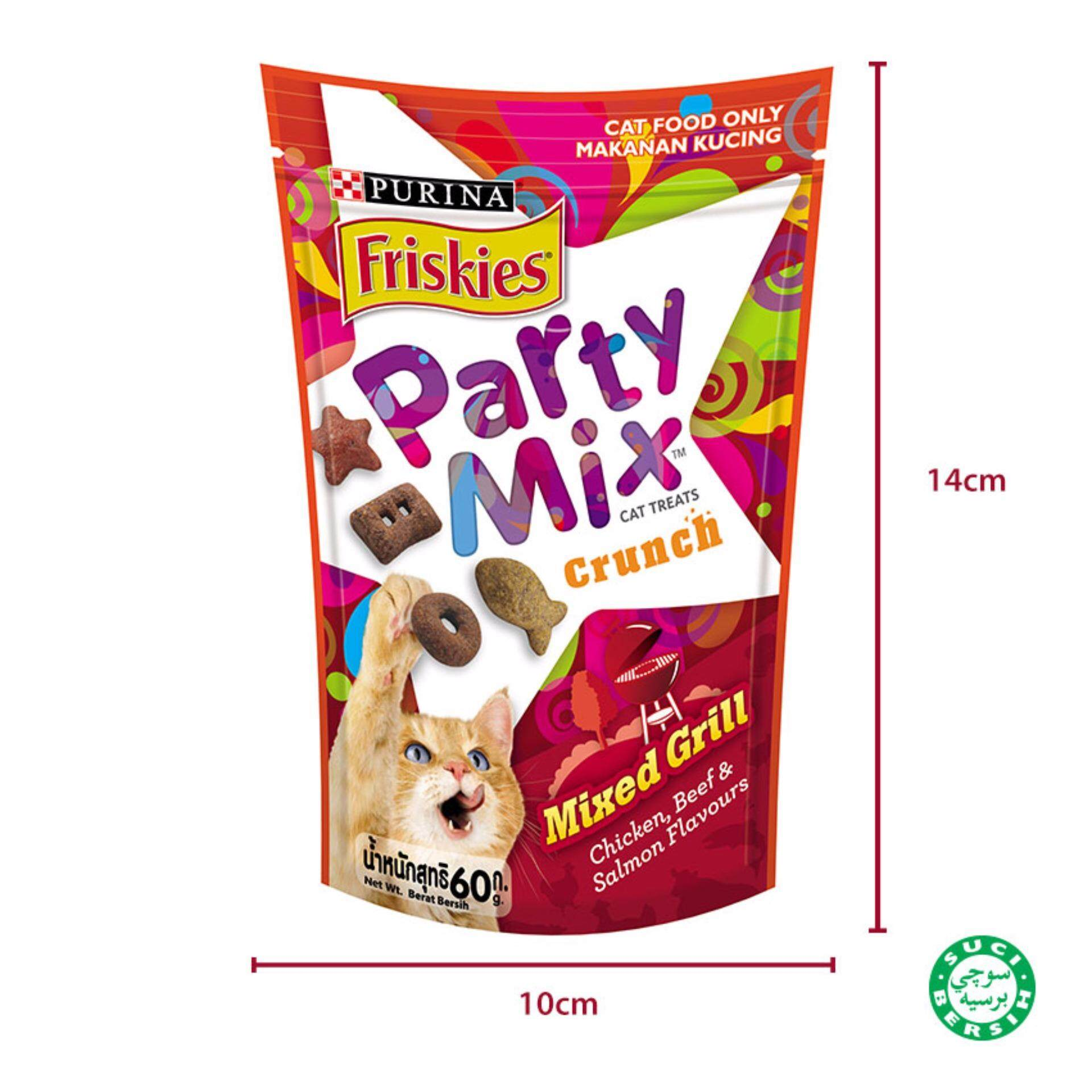 Friskies Party Mix Mixed Grill Crunch: Chicken Beef & Salmon Flavours Dry Cat Treats (1 x 60g)