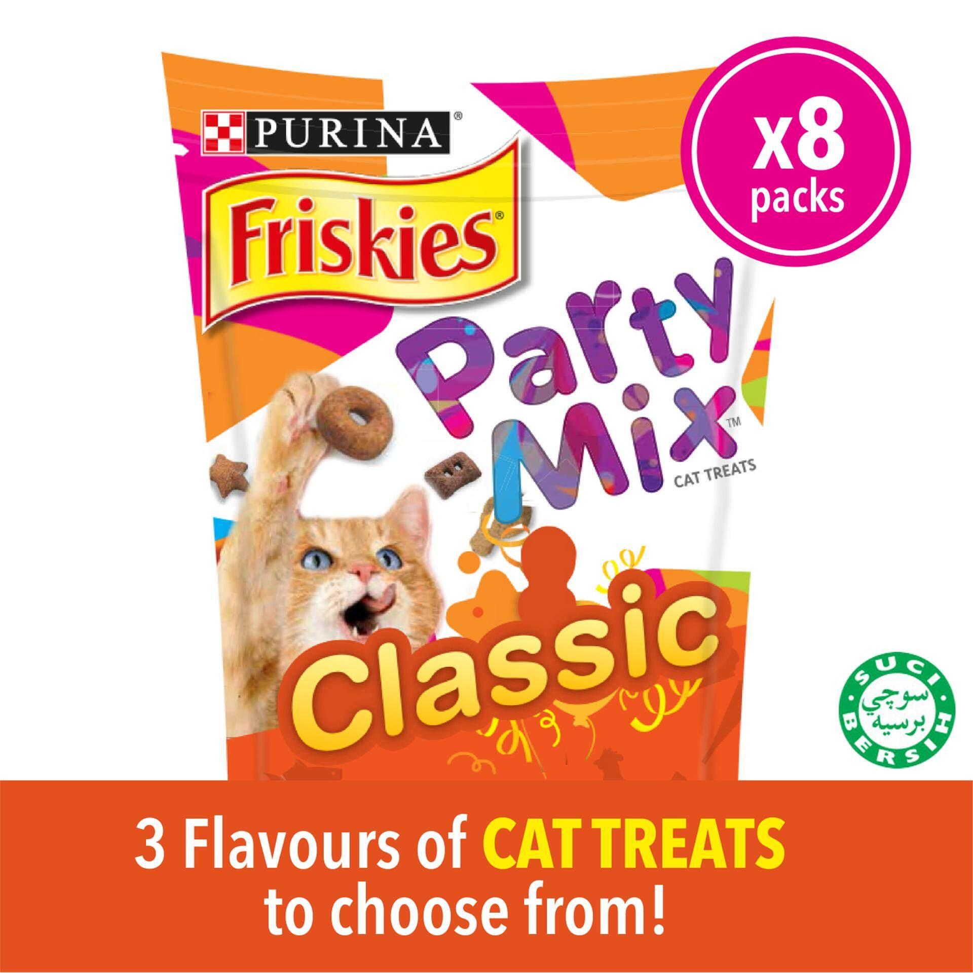 FRISKIES Party Mix Original Flavours Dry Cat Treats pack (8 x 60g) - Pet Food/ Dry Food/ Cat Food/ Makanan Kucing