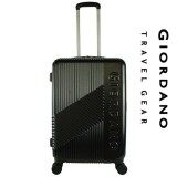 Giordano GA9618 24inch Ultra Strength Expendable ABS Hard Case Trolley (Black)