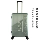 Giordano GA9618 24inch Ultra Strength Expendable ABS Hard Case Trolley (Silver)