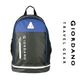 Giordano GB1563 19 Inch Backpack With Shoe Compartment- Black/Blue