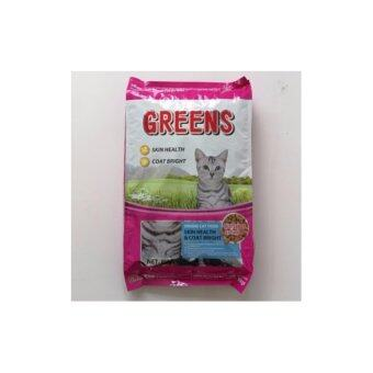 Harga GREEN'S Cat Food Hair and Skin 8KG (PINK)