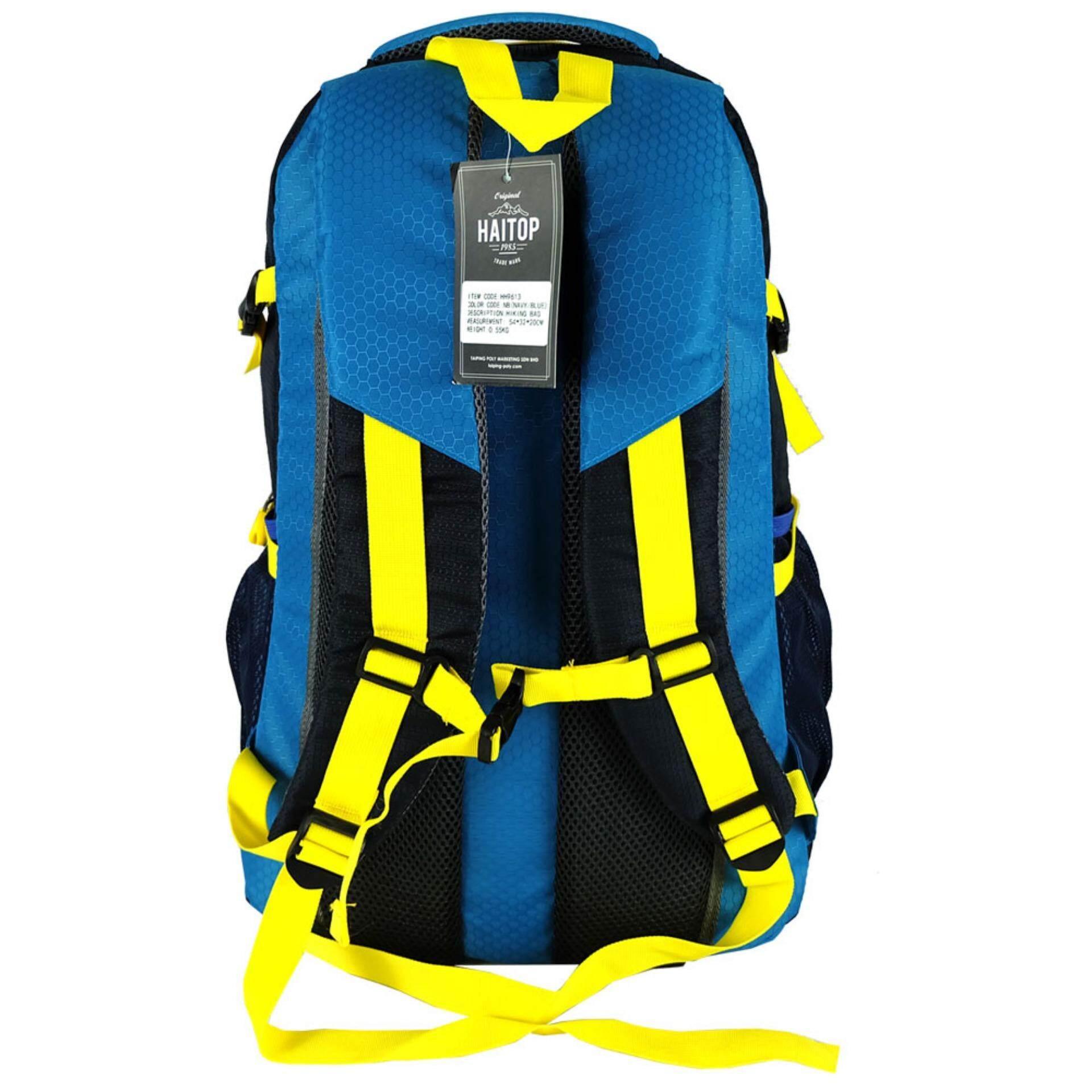 Haitop Weekender - 3 in 1 Trolley Bag + Hiking Backpack + Waist Pouch Set