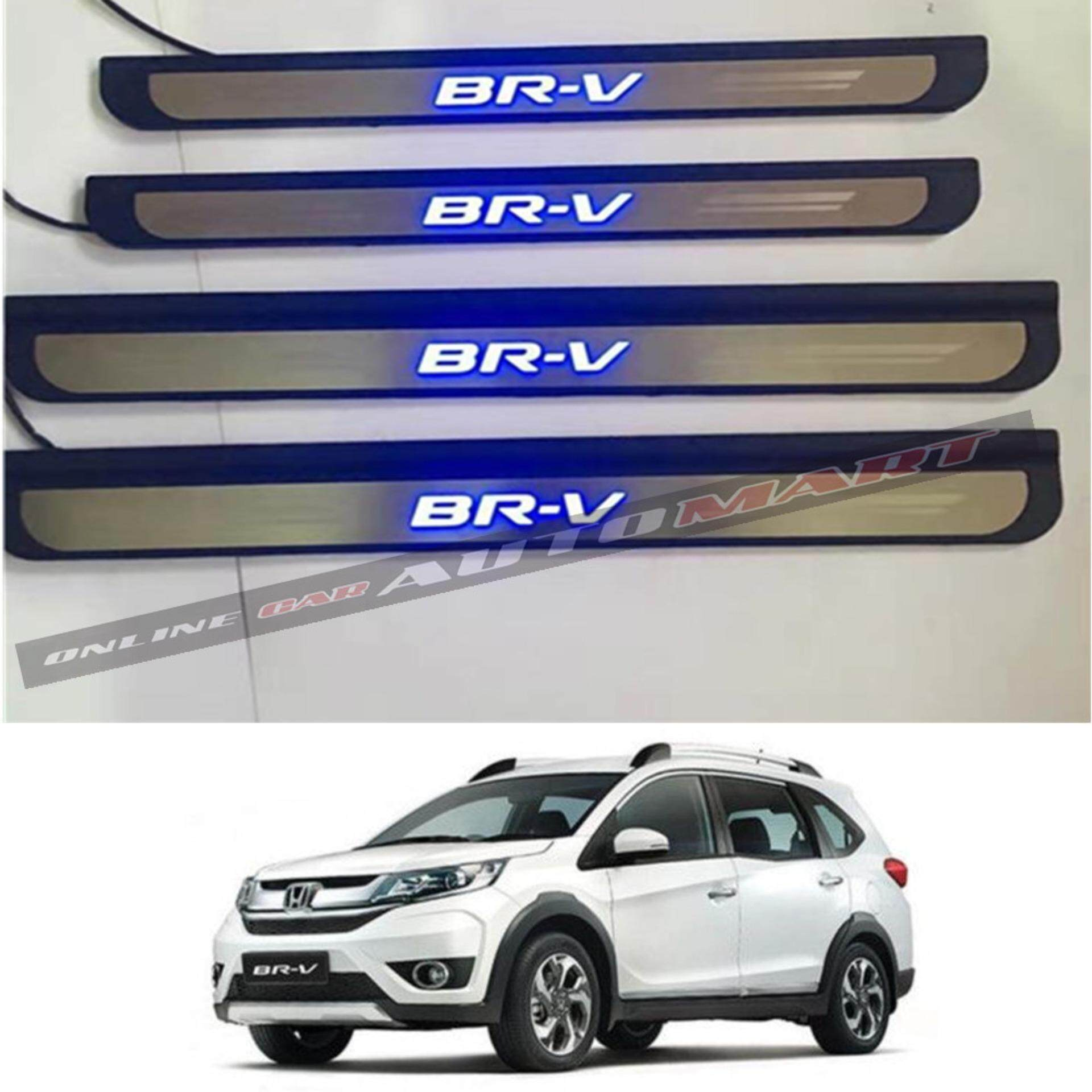 Honda BRV Plug and Play Side Steel Plate/Door Side Step With Led Blue