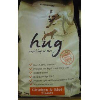 Harga Hug Chicken & Rice Dog Food 2KG