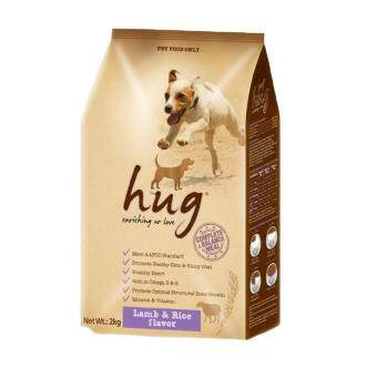 Harga Hug Lamb & Rice Dog Food 2KG