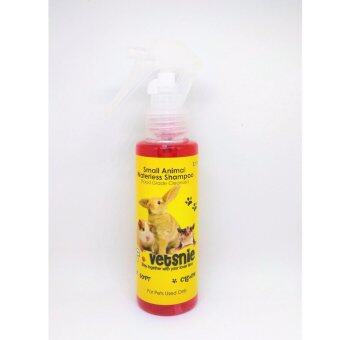 Harga E-Vetsnie Small Animal Waterless Shampoo - Strawberry (100ml)