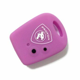 Harga Proton Saga / Persona / Waja / Gen2 / NEW SAGA Remote Car Key Silicone Cover Casing (Purple)