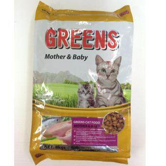 Harga Greens Cat Food - Mother & Baby (Yellow)