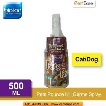 Harga Bio Ion Pets Pounce Kill Germs Spray For All Pets- Ocean