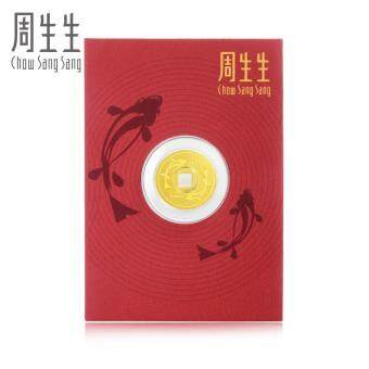 Harga Chow Sang Sang Chinese Gifting Collection 'Collectable' 999.9 Gold Ingot 89145D