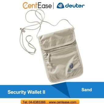 Harga Deuter Security Wallet II- Sand