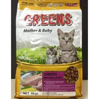 Harga GREENS MOTHER & BABY 8kg