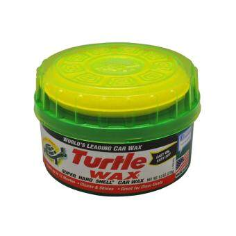 Harga Turtle Wax Super Hard Shell Car Wax T-223R (270g)