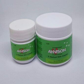 Harga Anvison 9-Herbal Skin Cream (50gm)
