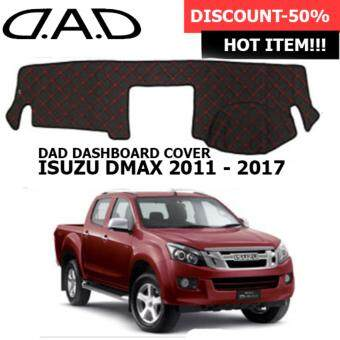 Harga ISUZU DMAX 2011 - 2017 DAD GARSON VIP Custom Made Non Slip Dashboard Cover Mat (KS1)-Set of 1