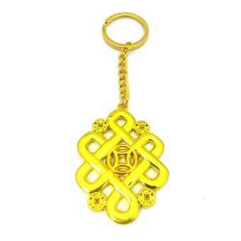 Harga Feng Shui Golden Feng Shui Mystic Knot with Coins Key Chain