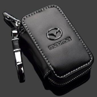 Harga Mazda Car Key Pouch / Key Chain / Key Holder Genuine Leather (Type D)
