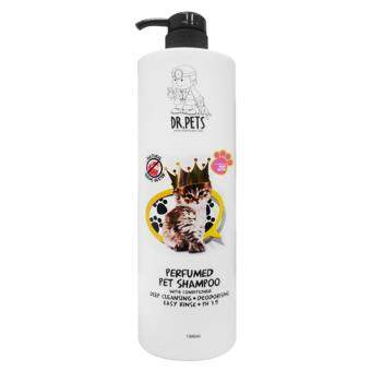 Harga DR PETS Inspired By PARIS HILTON NATURAL GERMS BUSTER PERFUMED PET SHAMPOO (CAT) 1L