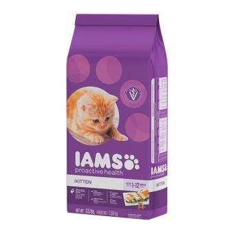 Harga IAMS Proactive Health Kitten 3.5LBS.