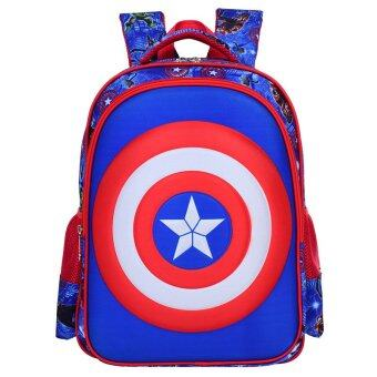 Harga 3D American Captain School Bag (Blue, L)