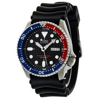 Harga Seiko SKX009J1 SKX009 (Made in Japan) Automatic 200M Diver Watch