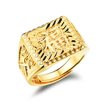 Harga ZUNCLE Men 18K Gold Plated Old Gold Lucky Rings(Golden)