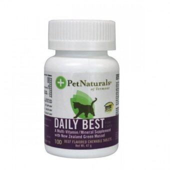 Harga Pet Naturals Daily Best For Cat 100 Chewable Tablets