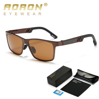 Harga AORON polarized sunglasses men's brand designer classic leisure vintage goggles metal frame design eyewear oculos de sol A6560 (Brown)