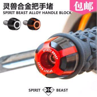 Harga Spirit Beast motorcycle grips cover very cool styling Handlebar plugs