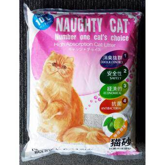 Harga NAUGHTY CAT Lemon Scented SUPER CLUMPING CAT LITTER (10Liter) x3 bags