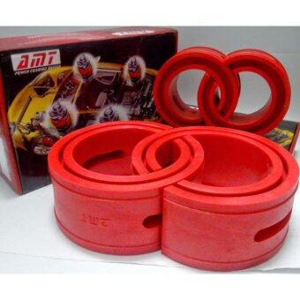 Harga AMT Power Cushion Buffer Coil Spring Rubber Damper Size C (Ori Red Packing)