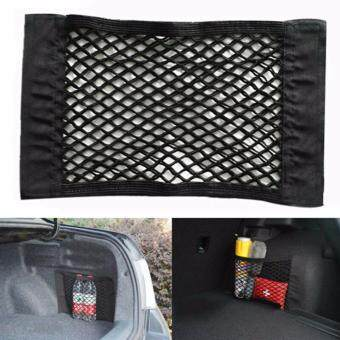 Harga 2pcs Car Trunk luggage Net Sticker For Audi A4 B5 B6 B8 A6 C5 C6 A3 A5 Q3 Q5 Q7 BMW E46 E39 E90 E36 E34 E30 F30 F10 X5 X6 Toyota Corolla Accessories