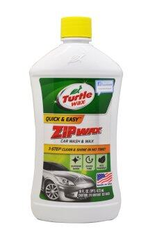 Harga TURTLE WAX® QUICK & EASY™ ZIP WAX® CAR WASH & WAX 16 FL. OZ. (473ML)