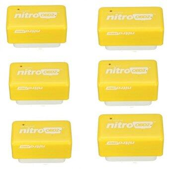 Harga 6PCS Plug and Drive NitroOBD2 Performance Chip Tuning Box for Benzine Cars Nitro OBD2
